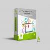آموزش پروژه محور ثبت سفارش در اکسس